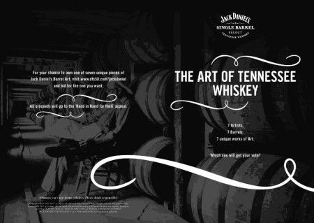 Jack Daniel's Single Barrel Art Prize 2010
